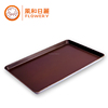 Aluminum Alloy Shallow Baking Pan