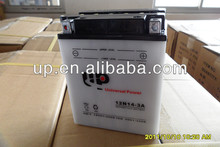 Best Selling Rechargeable Battery 12v 14ah Smf Storage Battery 12v Motorcycle Smf Battery