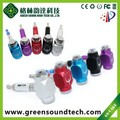 New arrival electronic vaporizer pen GS UAKE vapor kit
