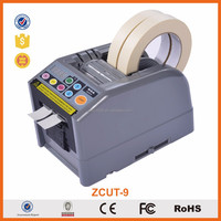 2017 Automatic Paper Tape Dispenser