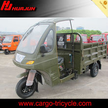 rain cover adult tricycle/CCC trike 3 wheel tricycle/motor tricycle