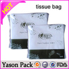 Yason gold metallic tissue paper printable tissue paper wet tissue bag