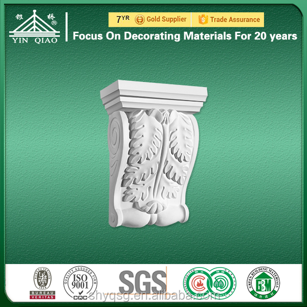 Inside Outside Decor Gypsum GRG GRC Pillar Head Modillion Bracket Corbel