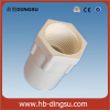 PVC pipe accessories Female bush