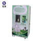 bill/coin acceptor automatic fresh milk vending machine/ATM milk vending machine
