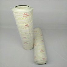 Hydraulic filter HC2544FMN19H Pall Filter OEM