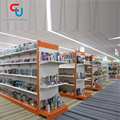 General Merchandise Wholesale Supplier