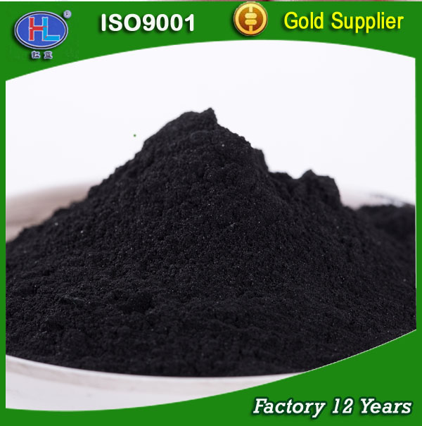 Chengde factory sale coconut shell ash powder activated carbon, activated charcoal in kg with ISO certificate