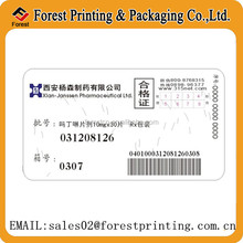 Printed custom logo label.barcode anti-counterfeit label wholesale