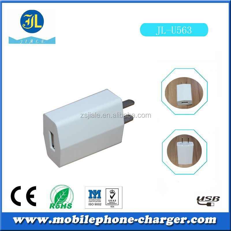 Adapter ! cell phone and smart phone AC 110-220V power adapter compact USB wall charger