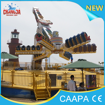 Thrilling outdoor speed windmill amusement park rides