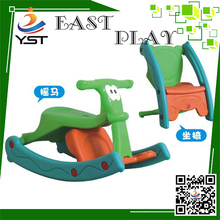 2016 children muti use plastic chair rocking horse