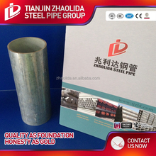 2 inch schedule 40 different size carbon steel weld/seamless gi pipe and tube