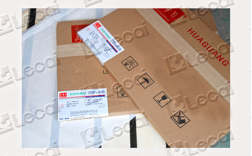 Good quality digital printing offset printing plate, kodak agfa thermal ctp plate