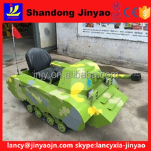 Chinese professional supply children tank car, Jinyao style mini tank car sale cheap, JYD14 double seat tank in good condition