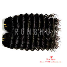 Hollywood Queen Hair Weave French Curl Remi Weaving Cambodian Hair