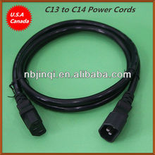 UL/cUL Approval C13 to C14 Power Cords (10A/125V)