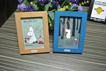 funny wood photo frame