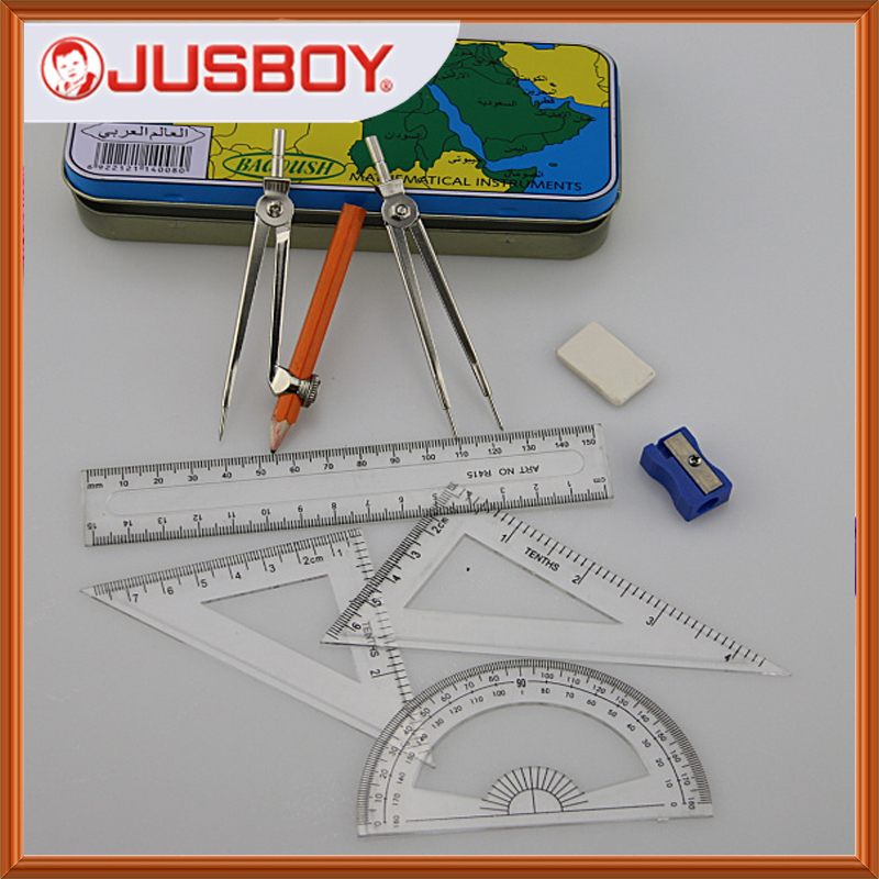 math set geometry box tools school stationery