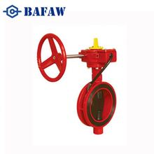 China Manufacturer Fire Fighting Grooved Signal Butterfly Valve DN50-DN200