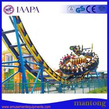 Hot Selling Theme Park Rides Cheap Roller Coaster Fly Ufo For Sale