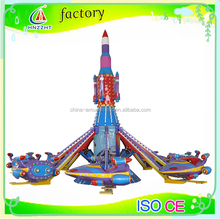Playground Equipment Airplane for children with family Self-control Plane