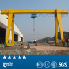 China Top Crane Mh Model Single Girder Gantry Crane Design Calculations