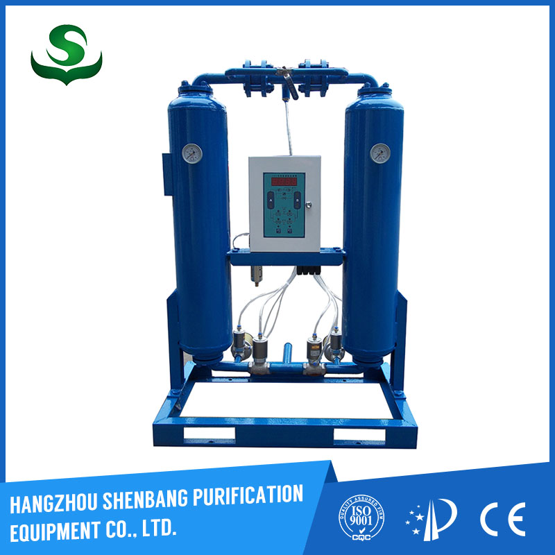 Industrial usage heat regeneration type adsorption air dryer for compressor