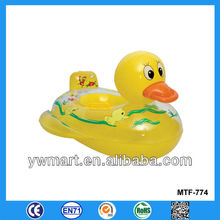 Floating inflatable duck boat for kids swimming