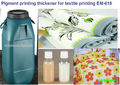 high efficiency textile synthetic paint /coating thickeners for pigment printing