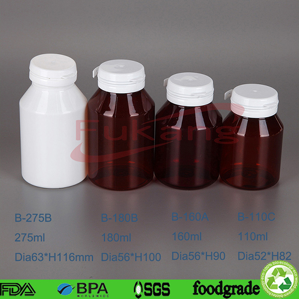 wholesale custom design 9oz. plastic empty medicine bottles