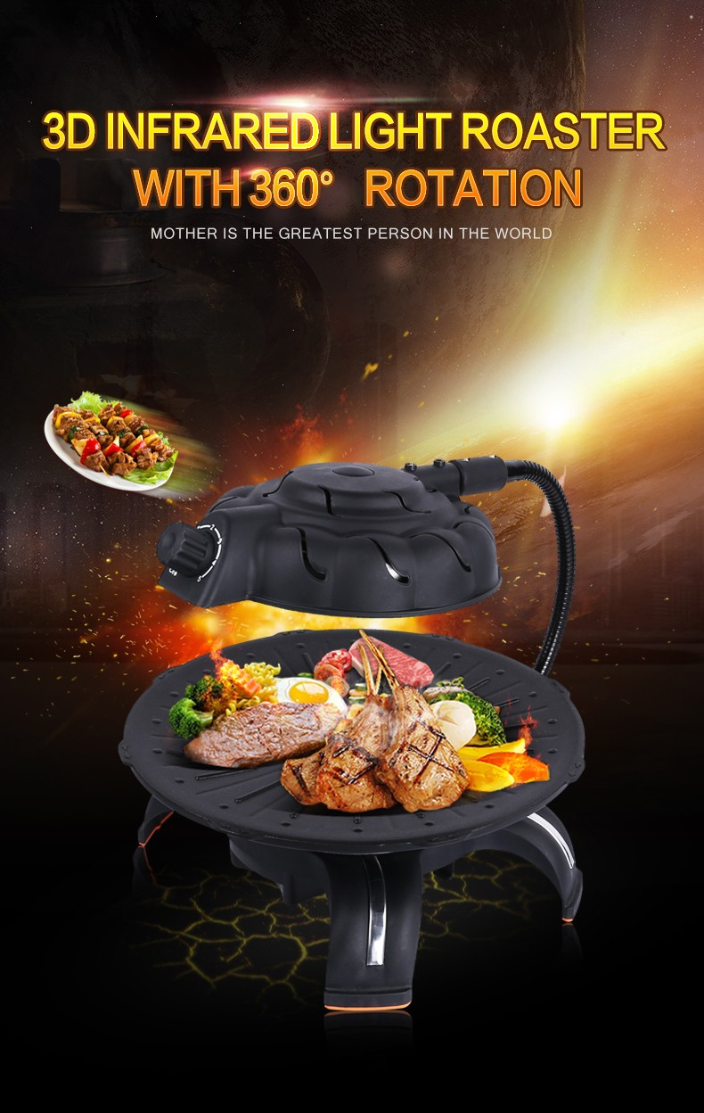 infrared roaster with smokness