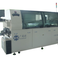 GSD WD300C Middle Size Copmuter Control