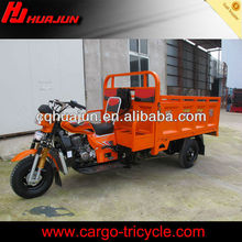 the new design motor tricycle two seats & gas powered tricycle 300cc