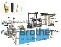 Rubbish bag making machine
