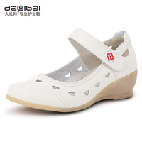 2016 new white genuine leather women nurse shoes with wedge heel