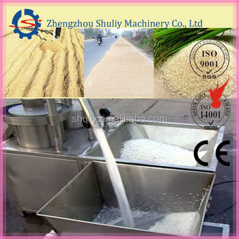 high quality washing rice machine/ 2014 automatic rice washing machine