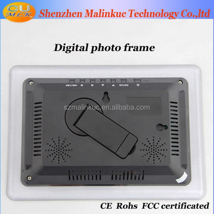 best quality promotional target love digital photo frame