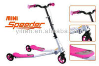 mini speeder scooter direct sale for kids