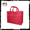 recycle brand non woven shopping bags, customize non woven shopping bag, non woven polypropylene tote bag