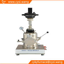 ON SALE !!! Vacuum Arc Melting furnace used for smelting metal alloys for phase diagram research.