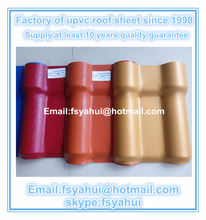 good quality Synthetic Resin Roof Tile 1050mm