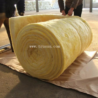 TRUSUS Thermal Insulation Mineral Wool Price Glass Wool Price