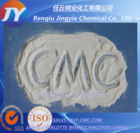 Drilling fluid&drilling mud carboxymethyl cellulose CMC