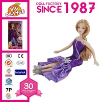 ASTM Passed Toy To Kids Apricot Doll