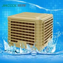 Best Seller evaporative air conditioners with cooling pads