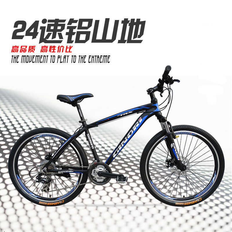 Aluminum/Alloy Material and Road Bicycles,BMX,Mountain Bikes