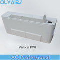 OlyAir European type Vertical fan coil unit, vertical exposed fan coil unit, terminal fan coil unit