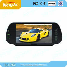 China 2014 new product 170 Degree wide vision super clear Image car Rearview Reverse 7 inch tft-lcd monitor