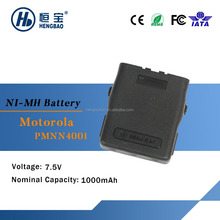 NI-MH wholesales battery 7.5 V Battery PMNN4001 for two way radio GP68/63/68-8